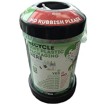 Recycling Bin - Small